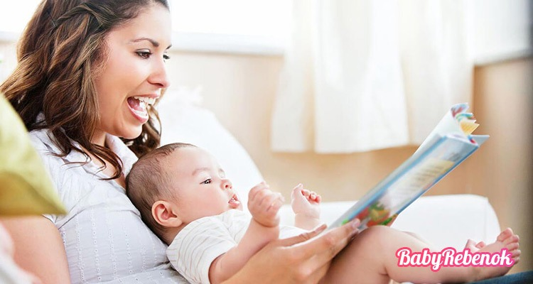 Развитие ребенка в 6 месяцев. Что умеет ребенок в 6 месяцев