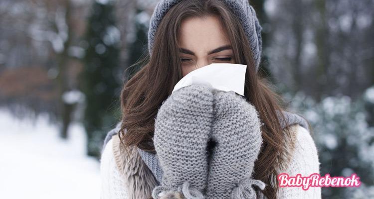 Как и чем лечить простуду при беременности на 1,2,3 триместре