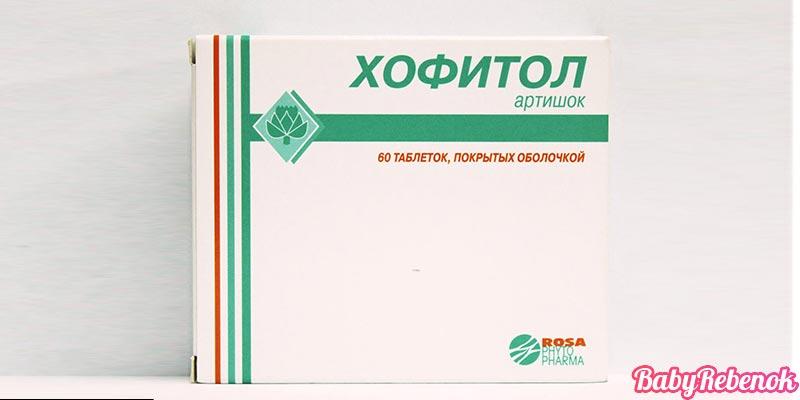 hofitol pri beremennosti - Хофитол при беременности при токсикозе: отзывы, применение, описание