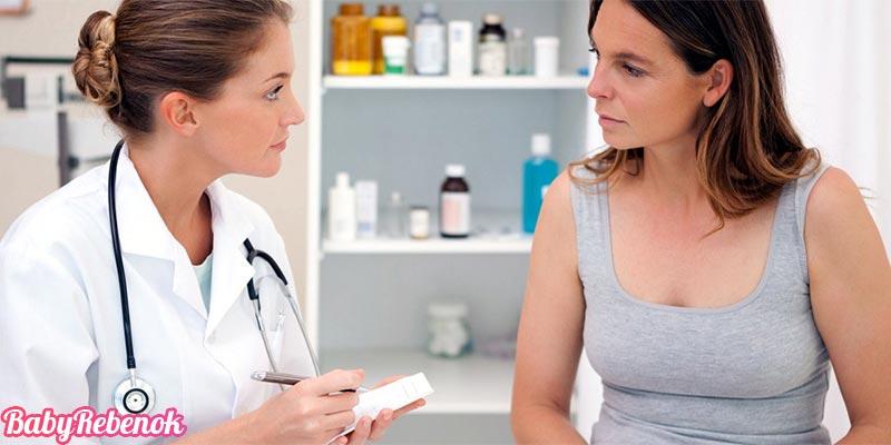 При беременности как лечить уреаплазму