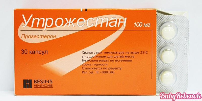 utrozhestan - Утрожестан при беременности: отзывы, инструкция, цена
