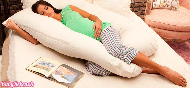 Как выбрать подушку для беременных ? Какая лучше и зачем она нужна?