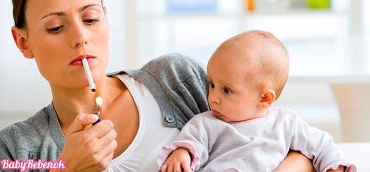 Курение при грудном вскармливании. Можно ли курить кормящей маме?