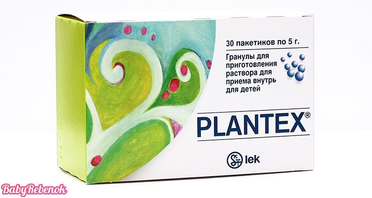 Плантекс для новорожденных детей: отзывы, инструкция, состав