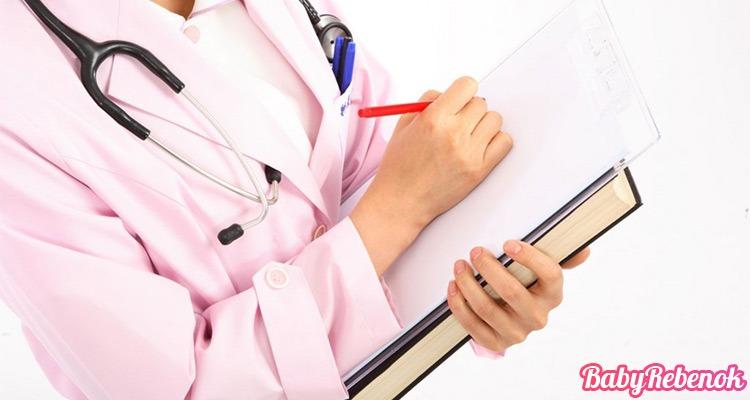 Эрозия шейки матки при беременности. Подлежит ли лечению ?