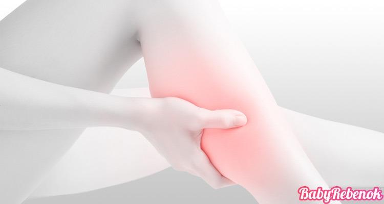 Судороги ног при беременности на ранних и поздних сроках