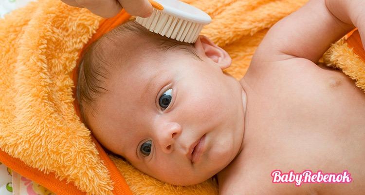 Как убрать корочки на голове у грудничка полностью?