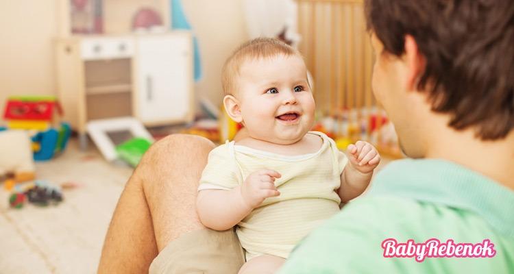 Режим дня 5 месячного ребенка. Подробный распорядок дня