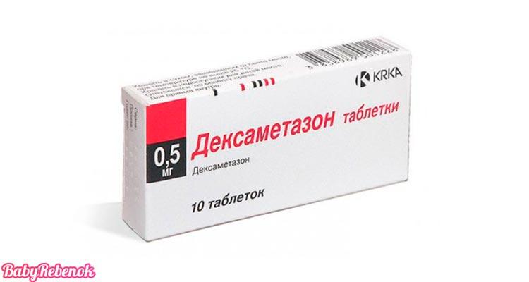 Дексаметазон при беременности: уколы, таблетки, капли