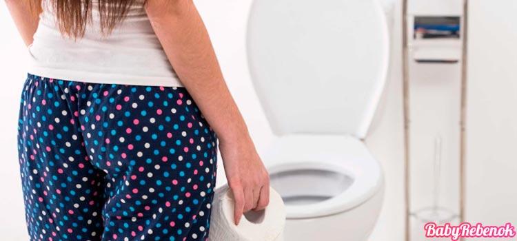 Цистит при беременности: лечение, симптомы, признаки