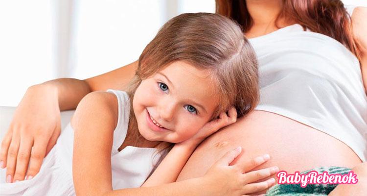 Когда начинает шевелиться ребенок - Первые шевеления плода