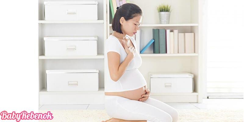 Изжога при беременности. Как избавиться от изжоги беременным