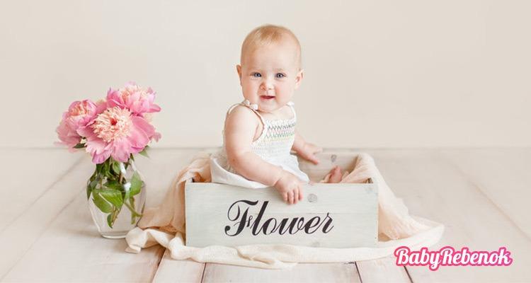 Развитие ребенка в 7 месяцев. Что умеет ребенок в 7 месяцев