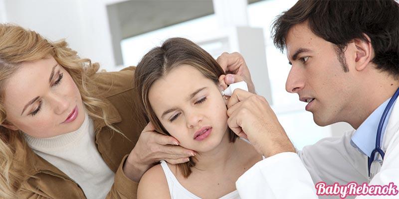 Что делать если у ребенка болит ухо: лечение, симптомы