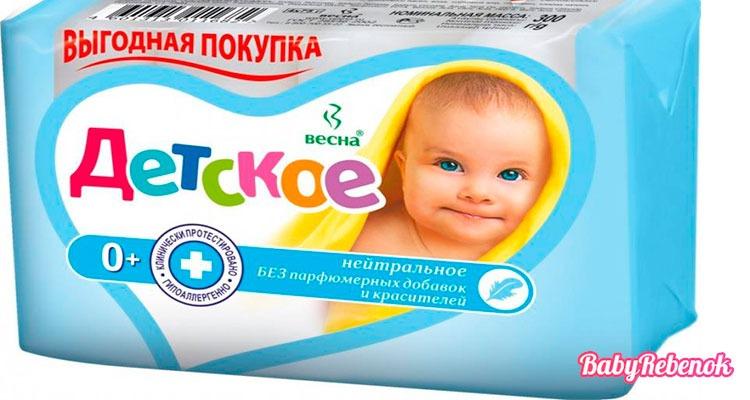 Аптечка для новорожденных: состав детской аптечки от А до Я