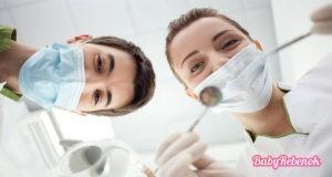 lechenie zubnoj boli pri beremennosti