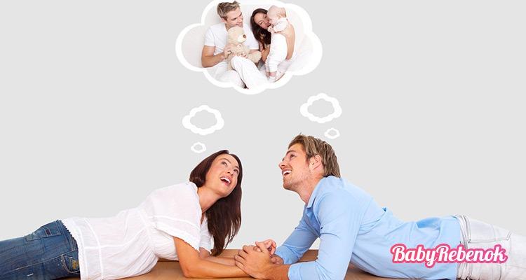 Как и когда можно забеременеть после замершей беременности