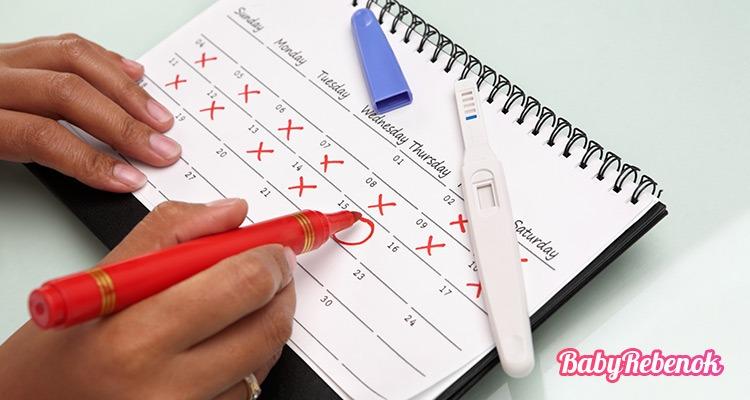 Как определить беременность без теста