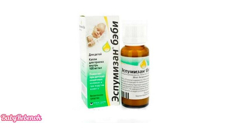 Эспумизан для новорожденных детей: инструкция, дозировка